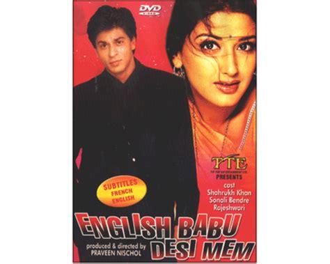 film india english babu desi mem shahrukhan lovers srk movies 1995 1998
