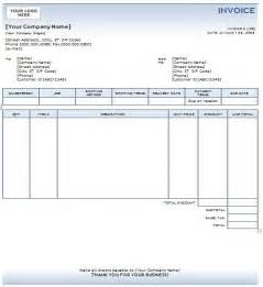 Ms Word Template Invoice by Invoice Templates Business