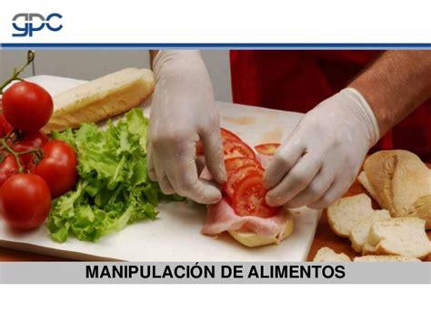 manipulacion de cadenas en c manipulaci 243 n de alimentos