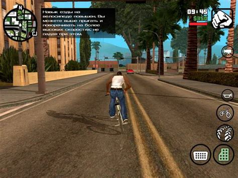 gta san andreas android gta san andreas скачать на андроид 4 1 2 3 3 2 2 1 armv6 grand theft auto