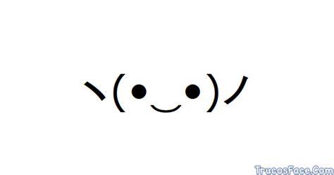imagenes con simbolos face emoticones de enojado ヽ ヅ ノ caritas y s 237 mbolos para