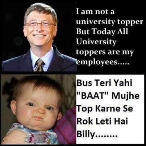 biography of bill gates in urdu funny baby pics with urdu caption facebook tamil photo