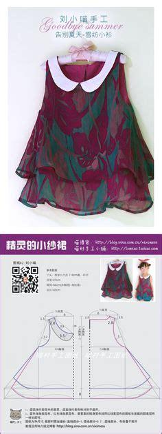 Baju Anak Flower Dress Gi 323 flower children lovely new sewing patterns for