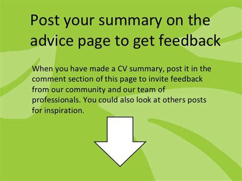 cv summary advice