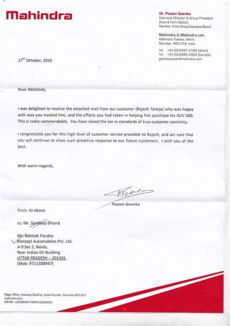 appreciation letter to dealers appreciation letters koncept mahindra noida uttar pradesh