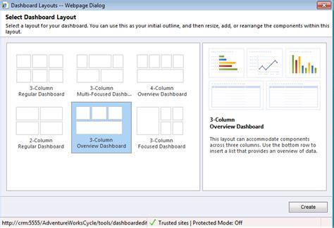 get layout xml crm 2011 dynamics crm crm 2011 dashboards