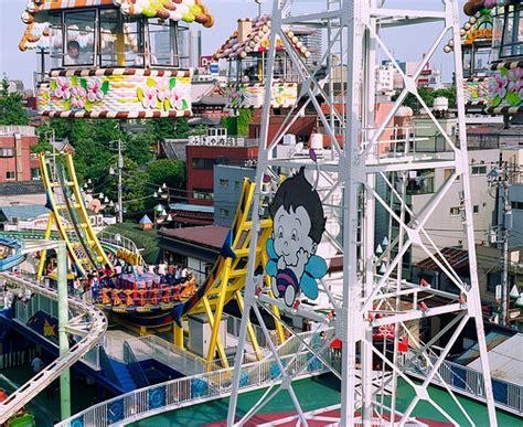 Theme Park Tokyo | hanayashiki amusement park tokyo mojo travel