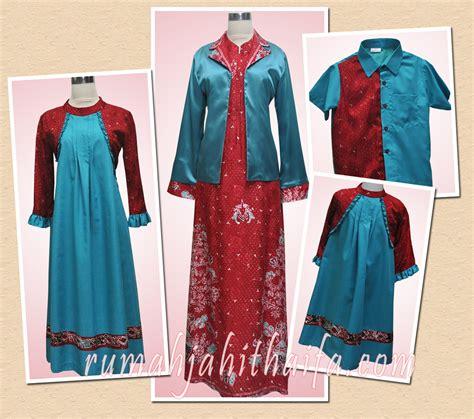 Bross By Rumah Busana Collection Iwapi rumah jahit haifa penjahit halus khusus busana muslim baju keluarga rumah jahit haifa new style