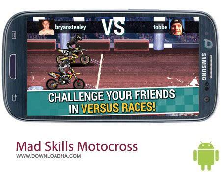 mad skills motocross download بازی موتور سواری mad skills motocross 2 v2 1 5 مخصوص اندروید