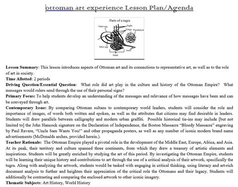 Ottoman Empire Lesson Plans Worksheets Archives Almasdar