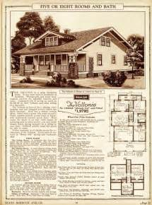 croatan cottage restoring a classic sears catalog kit house sears catalog house plans over 5000 house plans