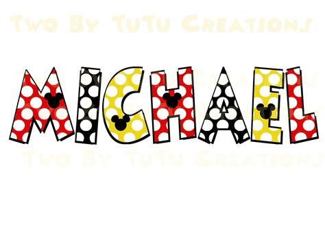 printable mickey mouse fonts items similar to disney mickey mouse personalized name diy