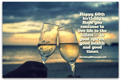 happy 60th birthday free milestones ecards greeting upcomingcarshq 60th birthday wishes birthday messages for 60 year olds