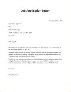 Application Letter For Sle Application Letter For Applyreference Letters Words Reference Letters Words