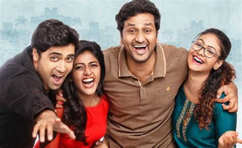 No.1 Telugu website in the world   Telugu Tabloid   Breaking News Headlines, Latest Andhra News
