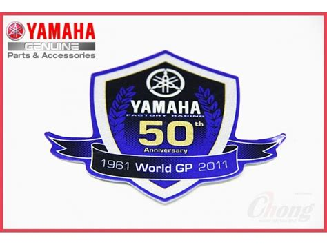 Sticker Yamaha 50th Anniversary by Lc135 50th Gp Edition Sticker Hly