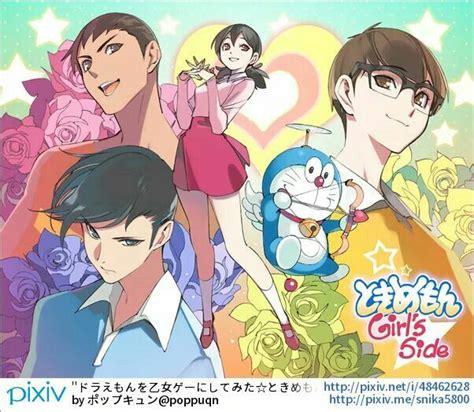 anime doraemon doraemon anime pinterest