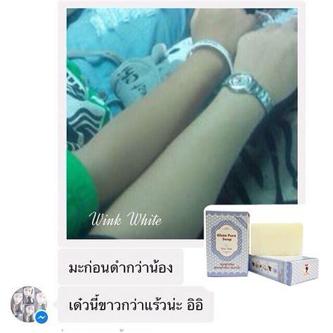 Sabun Gluta Soap gluta soap wink white end 6 18 2019 7 15 am
