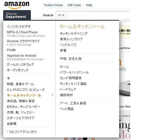amazon international shipping greasemonkeyのscript amazon international shipping jp