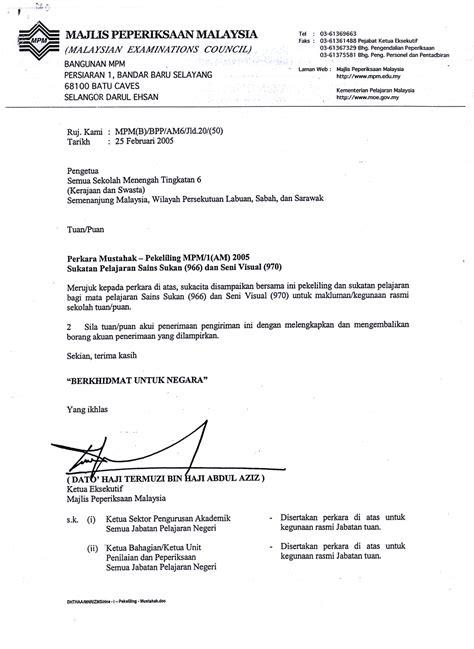 surat pemberitahuan dan pekeliling berkaitan dengan mpm portal rasmi