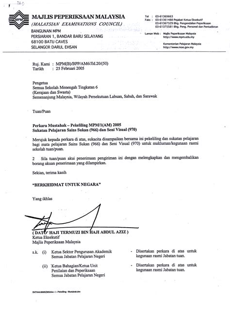notices and circulars related to mec portal rasmi majlis peperiksaan