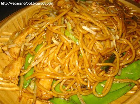 Jong Food mah jong food court vegas and food