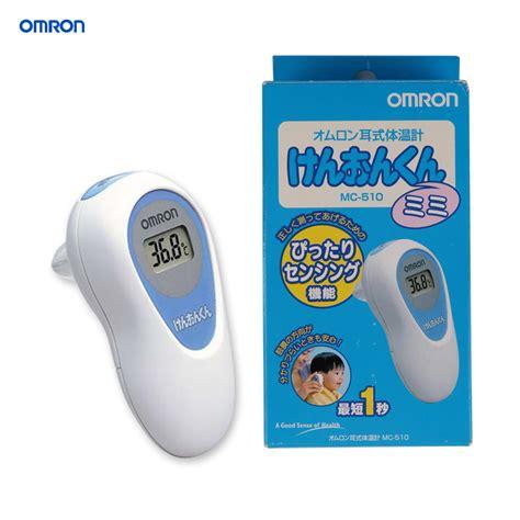 Omron Digital Ear Thermometer Mc 510 nhi盻 k蘯ソ 苣o omron mc 510 cho b 233 n盻冓 苣盻蟻 nh蘯ュt gi蘯 m ngay 50k
