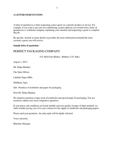 cover letter quotes cover letter exles with quotes adriangatton