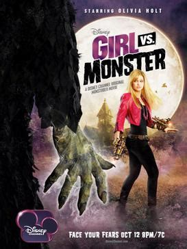 olivia holt wikipedia the free encyclopedia girl vs monster wikipedia