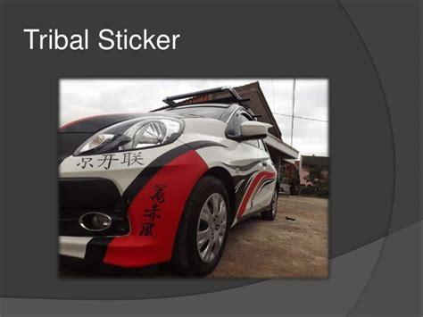Sticker Family Sticker Mobil Stiker Mobil Stiker Keluarga 11 0858 7133 6000 indosat stiker mobil tribal cutting stiker mobil t