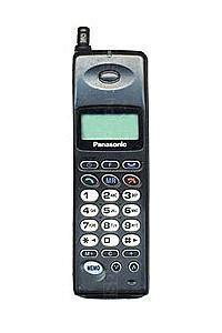 Battery Handphone Panasonic X70 X88 X11 panasonic g400 photo gallery gsmchoice