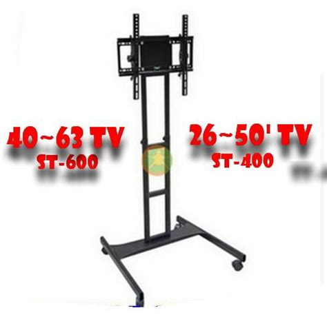 Lcd Tv Stand Bracket lcd led tv trolley stand tv rack bra end 8 30 2018 2 02 pm