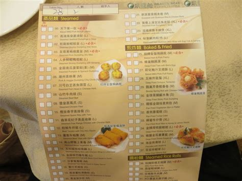 dragon boat cuisine dragon boat chinese fusion cuisine hit and miss dim