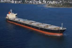 Cargo Ship Management Cargo United