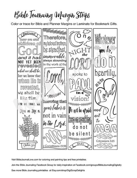 printable bible journal pages printable coloring bible journaling margin strips faith
