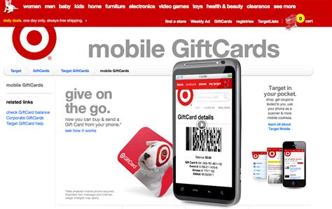 Mobile Gift Card Target - target text gift card a fail experience