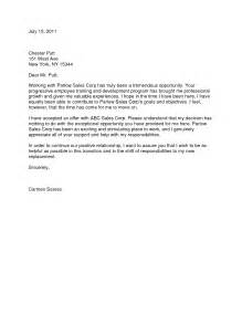 amazing cover letter nursing career cover letter