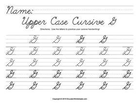 and lower cursive writing worksheets cursive