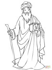 Wise Man with a Gift Box coloring page | Free Printable