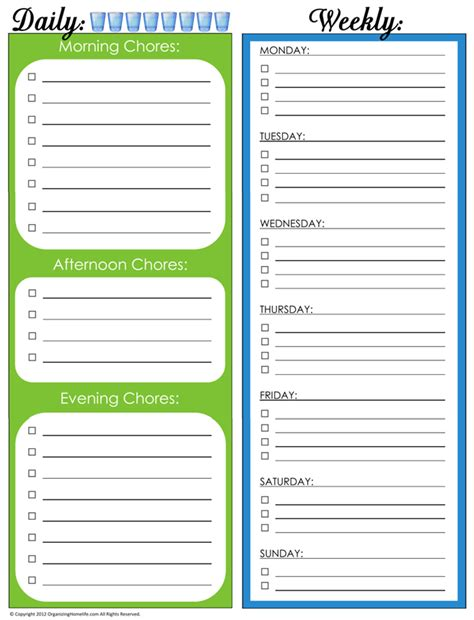 daily chore list template 31 days of home management binder printables day 4 daily