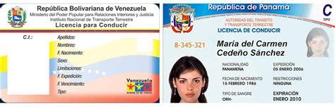 licencia de conducir en venezuela solicitud y requisitos requisitos en venezuela requisitos para la licencia