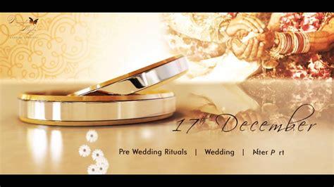 wedding invitation video video invitation classy