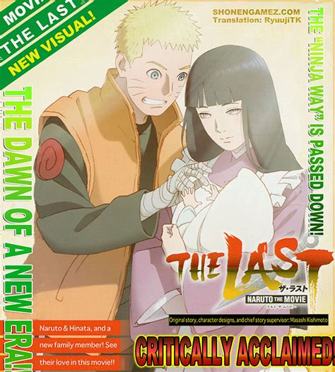 film naruto the last streaming vostfr date de sortie du blu ray de naruto the last