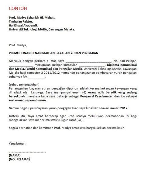 bg cancellation letter to bank komed uitm melaka on quot contoh surat rasmi
