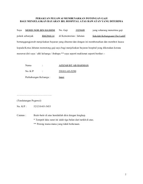 surat jaminan hospital