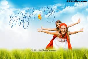 14 happy mother s day wallpaper background 2015 educational