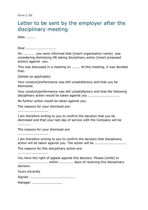 letter to be sent by the employer after the disciplinary