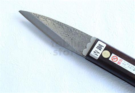 japanese folded steel kitchen knives 100 japanese folded steel kitchen knives cera