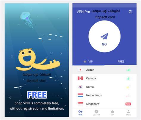 snap apk downloader snap vpn apk 2 0 0 برنامج في بي ان مجاني فتح المواقع المحجوبة في دولتك