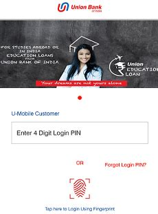 u mobile login union bank of india mini statement through sms mobile